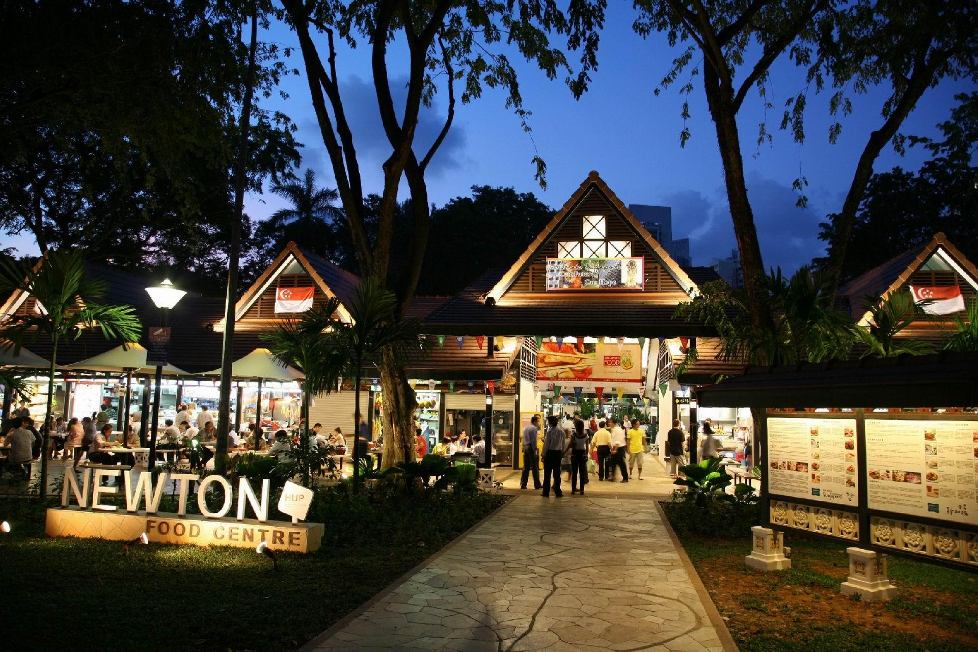Một khu vực ăn uống ngoài trời ở Singapore